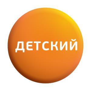 Телеканалы пакета Детский. Россия, Белгород.