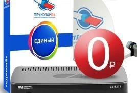 Супер акция. Подключение триколор тв в Крыму бесплатно (рассрочка)