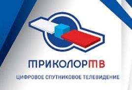 Подключение триколор тв в Крыму на 2 тв всего за 15000р